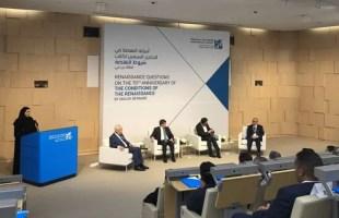 مؤتمر قطر الدولي يناقش أسئلة النهضة في فكر مالك بن نبي