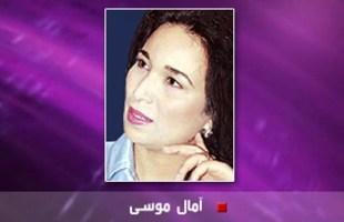 المرأة في فكر الأمير عبد القادر الجزائري, تمثّلات لصورة المرأة الأنموذج!