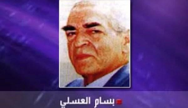 الشيخ إبراهيم بن عمر بيوض وتجربته التربوية الرائدة في ميزاب