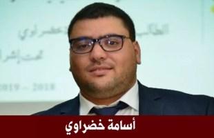 مالك بن نبي بين أسئلة النهضة ومشكلات الحضارة