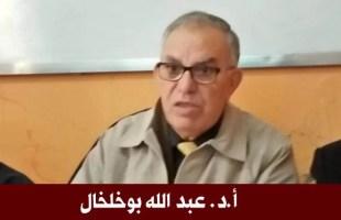 الشيخ عبد الحميد بن باديس وحركة المجتمع المدني الجزائري