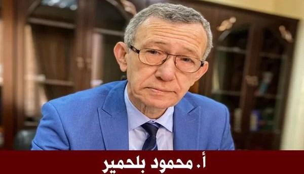 محمد الصديق بن يحيى.. مسيرة رجل ثورة ودولة