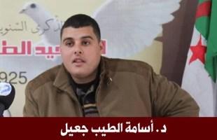 جمعية العلماء المسلمين الجزائريين في رحاب مدينة بريكة