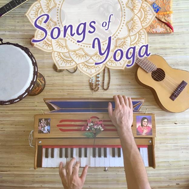 5a025ff6f4 Songs of Yoga: Kirtan 101. The word Yoga means Union.