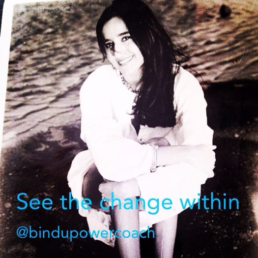 See within the Change