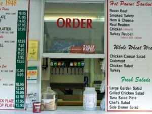 Cobie's, Brewster, Cape Cod