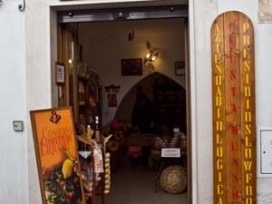 Cose Buone del Gargano, Puglia