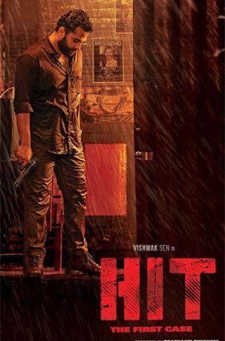 Good Telugu Movies On Amazon Prime : telugu, movies, amazon, prime, Telugu, Movie, Streaming, Amazon, Prime, Video., Release, Known.