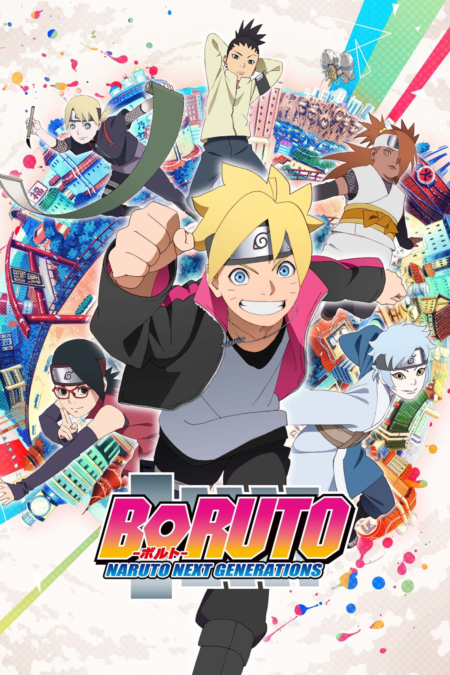 Naruto The Last Streaming : naruto, streaming, Boruto:, Naruto, Generations, Japanese, Series, Streaming, Online, Watch, Crunchyroll