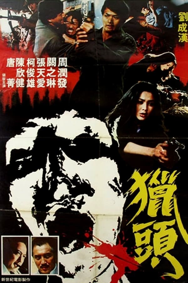 The Head Hunter Streaming : hunter, streaming, Hunter, Cantonese, Movie, Streaming, Online, Watch, Player