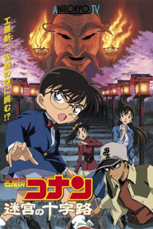 Detective Conan Film Streaming : detective, conan, streaming, Detective, Conan:, Crossroad, Ancient, Capital, Japanese, Movie, Streaming, Online, Watch
