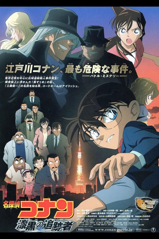 Detective Conan Film Streaming : detective, conan, streaming, Detective, Conan:, Raven, Chaser, Japanese, Movie, Streaming, Online, Watch