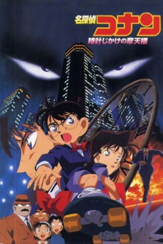 Detective Conan Film Streaming : detective, conan, streaming, Detective, Conan:, Bombed, Skyscraper, Japanese, Movie, Streaming, Online, Watch