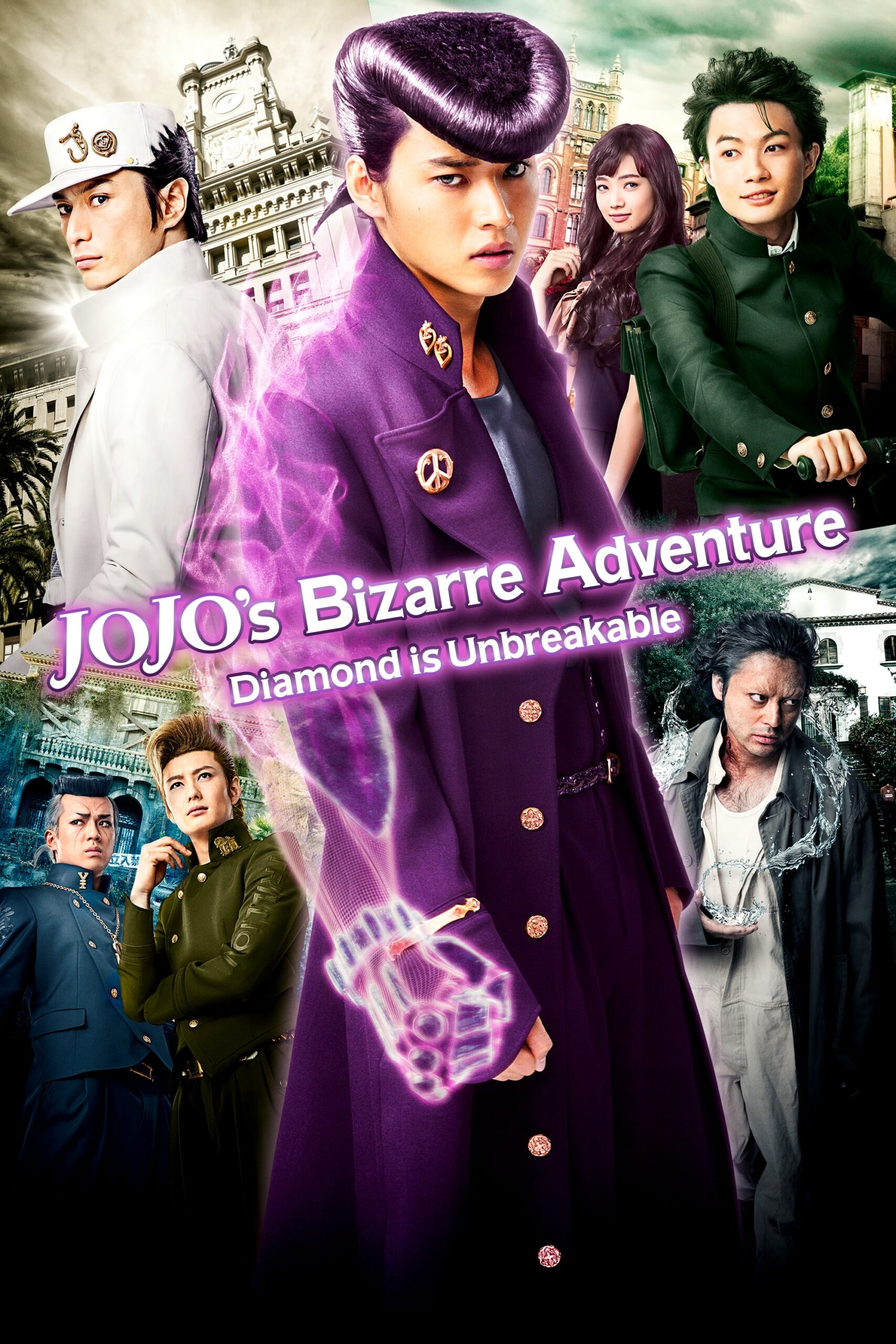 After Chapter 1 Streaming : after, chapter, streaming, JoJo's, Bizarre, Adventure:, Diamond, Unbreakable, Chapter, Japanese, Movie, Streaming, Online, Watch