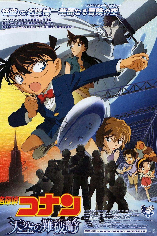 Detective Conan Film Streaming : detective, conan, streaming, Detective, Conan:, Japanese, Movie, Streaming, Online, Watch