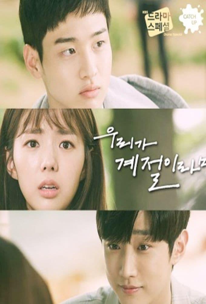 If We Were A Season : season, Season, Korean, Movie, Streaming, Online, Watch