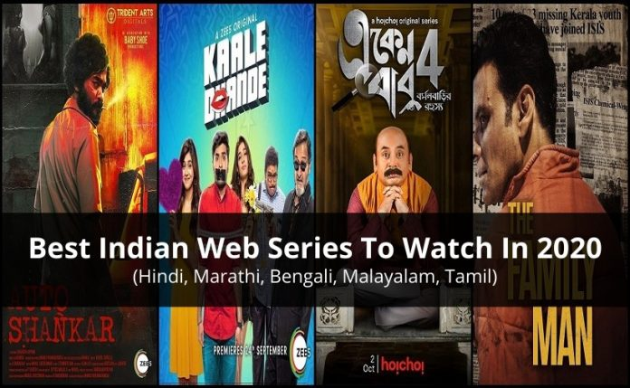 Best Indian Web Series To Watch In 2020