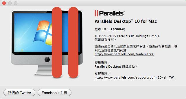 [低調][下載] Parallel Desktop 10.1.3 完美破解 - 28868 - Windows 軟體分享 - 冰楓論壇 - 綜合論壇.遊戲攻略.外掛下載 ...