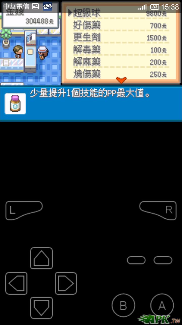 【轉貼】神奇寶貝火紅版金手指 - Android 遊戲.應用下載 - 冰楓論壇 - 綜合論壇.遊戲攻略.外掛下載.軟體下載 ...