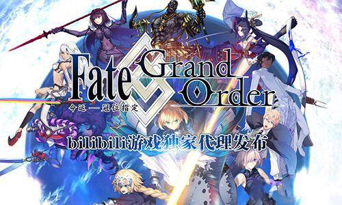 1/9最新修復版 Fate/Grand Order FGO 國服1.14.0修改 快速秒關 MOD - Fate/Grand Order - 冰楓論壇 - 綜合論壇.遊戲攻略.外掛 ...
