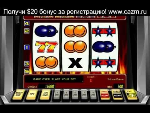 Игровые автоматы онлайн в хорошем качестве бесплатно бесплатные новые игровые автоматы онлайн