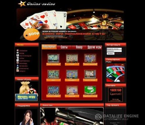 казино вулкан с бонусом 500р