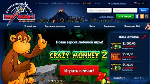 Игровые автоматы империя харьков ночь в покер смотреть онлайн бесплатно