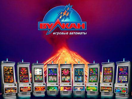 играть в эмуляторы игровые аппараты вулкан