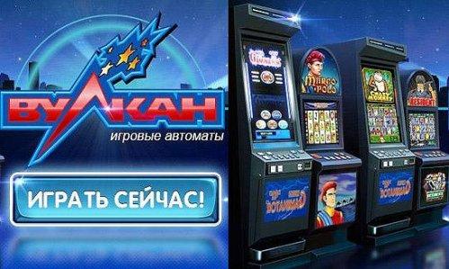 Где можно поиграть в игровые автоматы в спб вулкан играть в игру 101 в карты