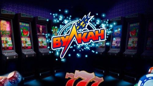 Игровый автоматы стрип слот секреты вертуальное казино для мобильных телефонов