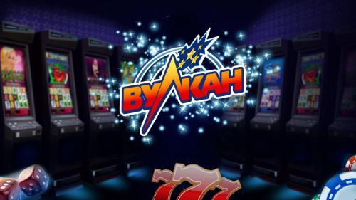 Гейминаторы игровые автоматы скачать бесплатно и без регистрации работа онлайн казино отзывы