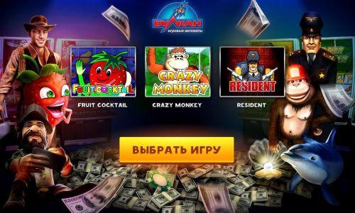 Игровые автоматы скачать на пк бесплатно онлайн азарт плей казино