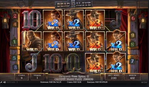 азартные игры новоматик играть онлайн бесплатно без смс