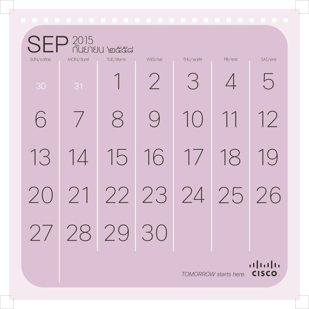 ปฏิทินตั้งโต๊ะ ของ ซิสโก้ประเทศไทย พศ. 2558 (Cisco Systems Thailand Calendar 2015) (2/6)