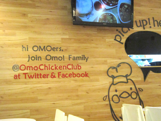 Join-Omo-Family
