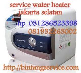 service water heater bergaransi