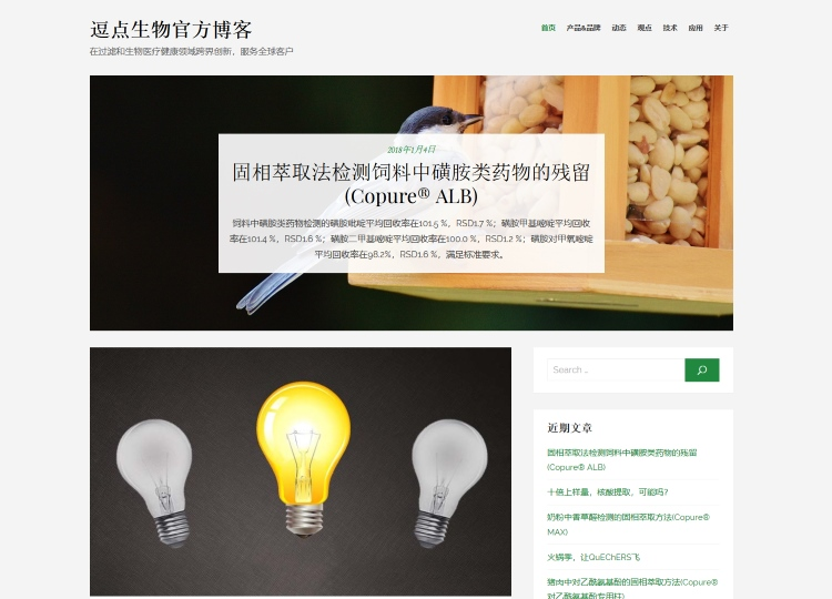 blog_home.jpg