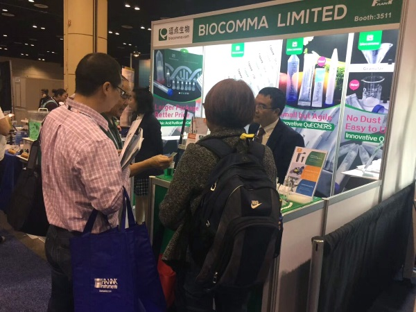 Instant Premixed Granules showcased at PittCon 2018