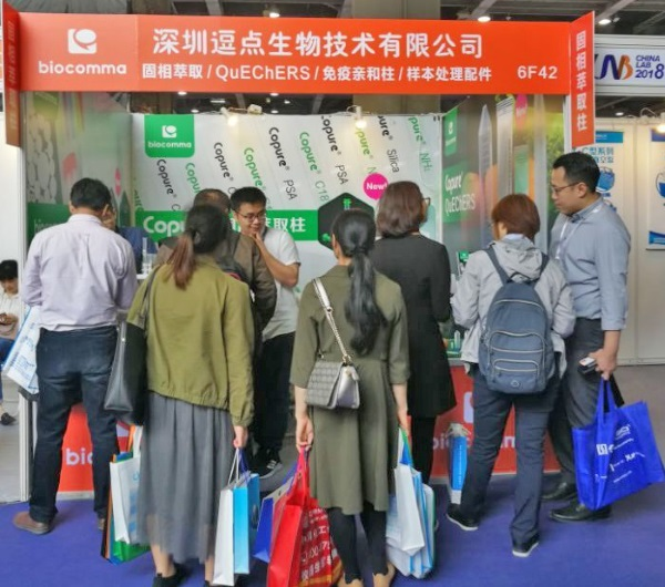 china_lab_2018_visitors.jpg