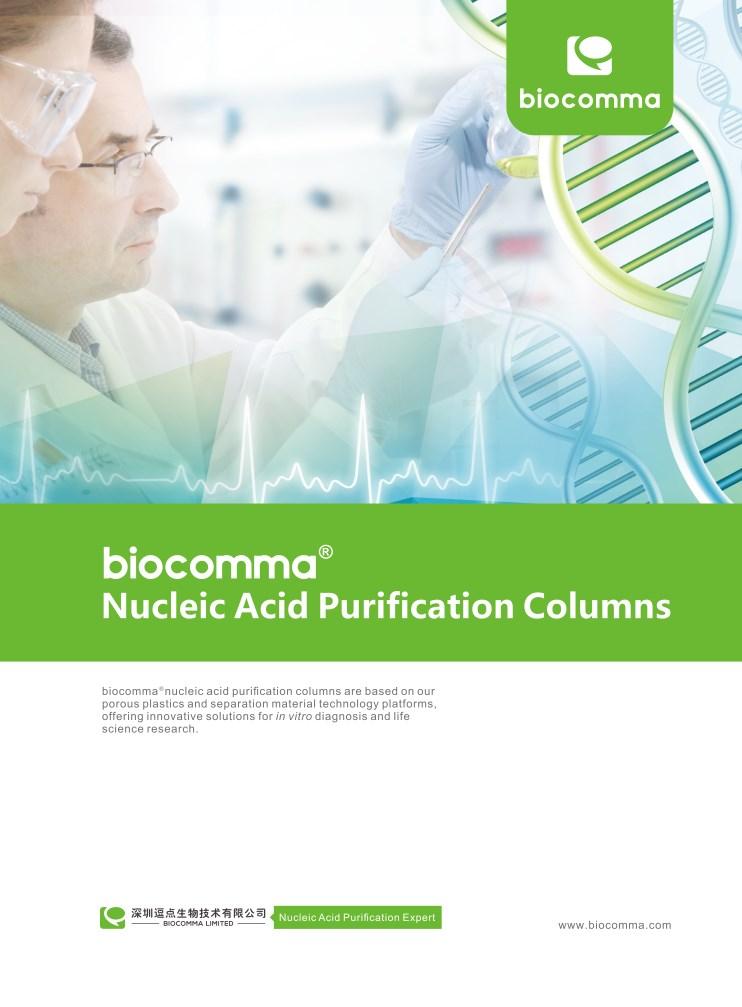 biocomma® Nucleic Acid Purification Columns Catalog