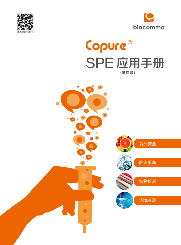 spe_an_cover