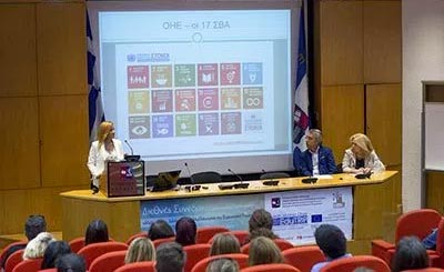Βιοοικονομία και Βιώσιμη Ανάπτυξη
