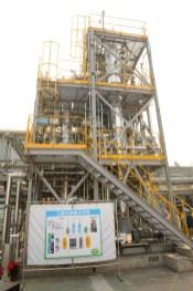 無中生有!朗澤科技(LanzaTech)從空氣變出…石油 | BioEnergyToday 生質能源趨勢