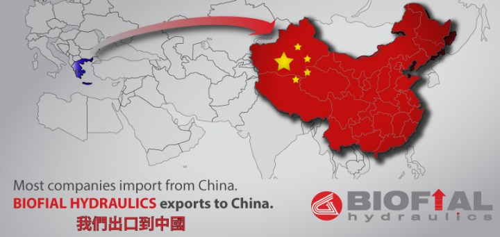 EXPORT-TO-CHINA