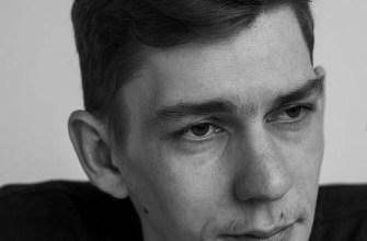 Марк Сергиенко