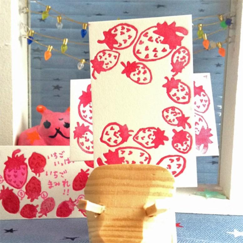 【Press-card】いちごいちごちゃん   はだかんぼねずみ商店