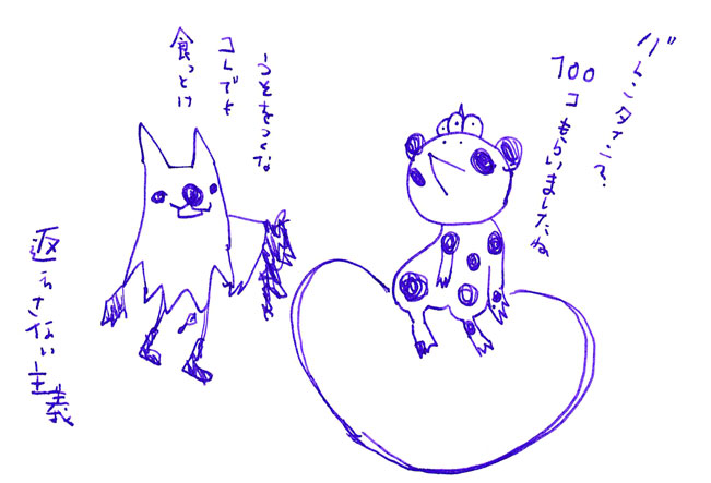 20160314221758
