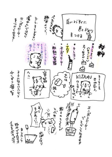 20161017_01