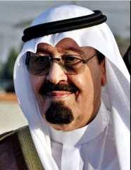 Shah-Abdullah