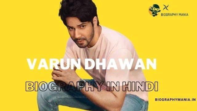 Read more about the article Varun Dhawan Biography – Hindi | Lifestyle, Wife, Girlfriends, Career, Age & Films